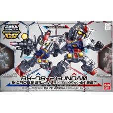 SD Gundam Cross Silhouette RX-78-2 Gundam & Cross Silhouette Frame Set (SD) (Gundam Model Kits)