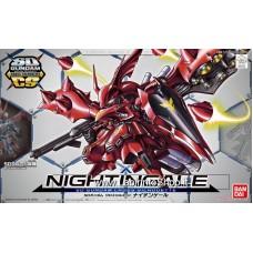 SD Gundam Cross Silhouette Nightingale (SD) (Gundam Model Kits)