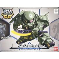 SD Gundam Cross Silhouette Zaku II (SD) (Gundam Model Kits)