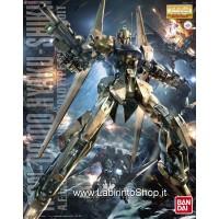 Hyaku Shiki Ver.2.0 (MG) (Gundam Model Kits)