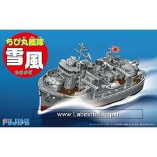 Fujimi Chibimaru Ship Series No.05 Yukikaze