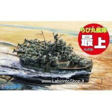 Fujimi Chibimaru Ship No.9 Mogami