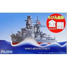 Fujimi Chibimaru Ship No.03 - Kongo