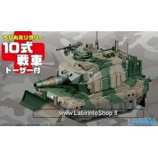 Fujimi - Tank Type 10