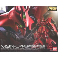 Secondary Production Sazabi (RG) (Gundam Model Kits)