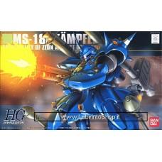 MS-18E Kampfer (HGUC) (Gundam Model Kits)