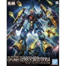 Gyunei Guss`s Jagd Doga (RE/100) (Gundam Model Kits)
