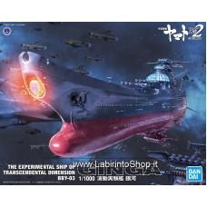 Experimental Ship of Transcendental Dimension GINGA (1/1000) (Plastic model)