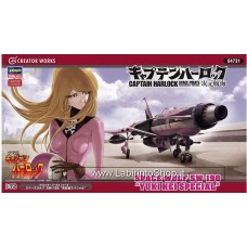 Hasegawa 64731 Creater Works Space Wolf SW-190 Yuki Kei Special Captain Harlock 1/72 Scale