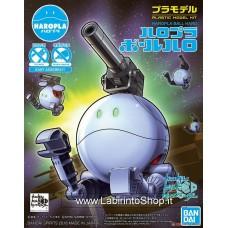 Haropla Ball Haro (Gundam Model Kits)
