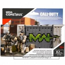 Mega Bloks - Call of Duty -  Modern Infantry Armory