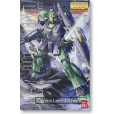 MSA-003 Nemo (MG) (Gundam Model Kits)