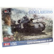 Zoukei-Mura Inc. Super Weapon Series Zoukei-Mura Edelweiss Principality of Gallia Experimental Tank (Model kit) 1:35