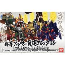 DianWei Asshimar , JiaXu Ashtaron, Siege Weapon & Six Combining Weapons Set A (SD) (Gundam Model Kits)