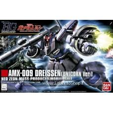Dreissen (Unicorn Ver.) (HGUC) (Gundam Model Kits)