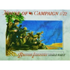 A Call to Arms - 1/72 - House of Campaign - World War II - British Infantry