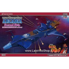 Hasegawa CW08 Space Pirate Battleship ARCADIA Second Ship (PHANTOM DEATH SHADOW conversion)