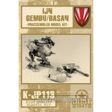 Ijn Gembu / Basan Model Kit 1/48