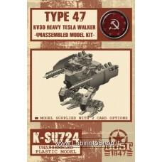 Type 47 Model Kit 1/48