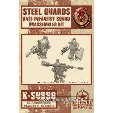 Steel Guards Anti-infntry Squad Model Kit 1/48