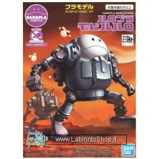 Haropla Mobile Haro (Gundam Model Kits)