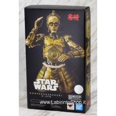Meisho Movie Realization Translation Machine C-3PO