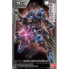 Gundam Vidar (1/100) (Gundam Model Kits)