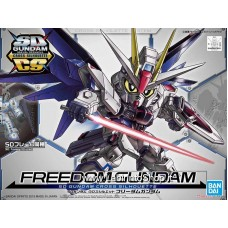 SD Gundam Cross Silhouette Freedom Gundam (SD) (Gundam Model Kits)