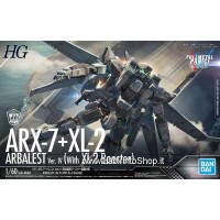 Arbalest Ver.IV (with XL-2 Booster) (Plastic model)