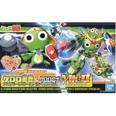 Sgt. Frog Plastic Kit Collection Sergeant Keroro & Keroro Robo Mk-II Anniversary Special Ver. (Plastic model)