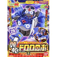 Touryou Dororo Robo (Plastic model)