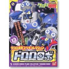 Dororo Robo (Plastic model)