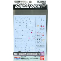 Gundam Decal (HG) for Gundam The Origin Series 3 (Gundam Model Kits)