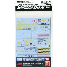 Gundam Decal (HG) for Mobile Suit Gundam MSV Series 1 (Gundam Model Kits)
