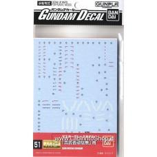 Gundam Decal for (MG) Shin Musha Gundam (Gundam Model Kits)