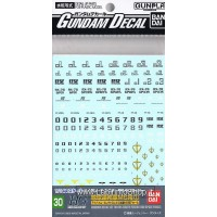 Gundam Decal for (HGUC) E.F.S.F. MS 1 (Gundam Model Kits)