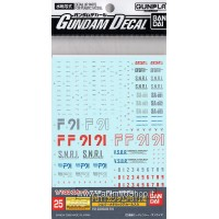 Gundam Decal (MG) for Gundam F-91 (Gundam Model Kits)