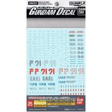 Gundam Decal (MG) for Gundam F-91 (Gundam Model Kits)