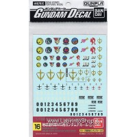 Gundam Decal (MG) for E.F.S.F. (Gundam Model Kits)