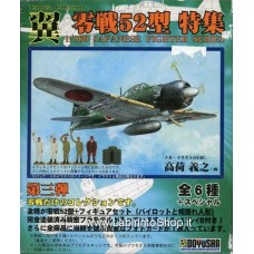 Tsubasa Collection 1/100 Japanese Fighter Series Doyusha