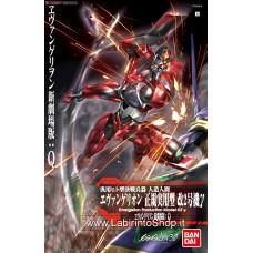 Evangelion Unit-02` Gamma (Plastic model)