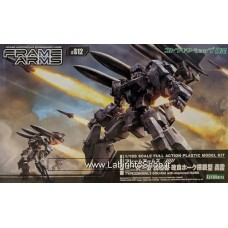 Frame Arms ARMS S12 TYpe 32 Model 3 GOURAI (Improved Hawk Ver.)