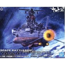 Space Battleship Yamato 2202 (Final Battle Ver.) (1/1000) (Plastic model)