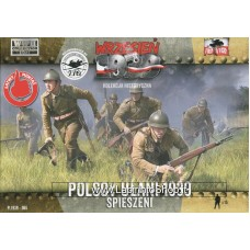 First to Fight Polish Uhlans Dismounted