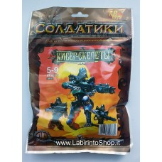 Cyborgs Endoskeleton 54 mm 1/32 - 6 Fantasy Sci-Fi Tehnolog Fantasy Battles Russian Toy Soldiers