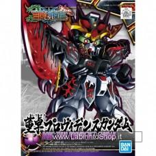 SD Sangoku Soketsuden Dong Zhuo Providence Gundam (Plastic Model Kit)