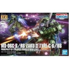 Zaku II Type C-6/R6 (HG) (Gundam Model Kits)