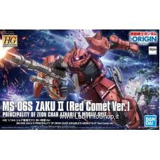 Zaku II Principality of ZEON Char Aznable`s Mobile Suits Red Comet Ver. (HG) (Gundam Model Kits)