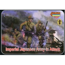 Strelets M128 WWII Imperial Japanese Army in  Attack