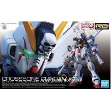 Crossbone Gundam X1 (RG) (Gundam Model Kits)